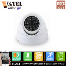 IP Camera Audio 720P 960P Plastic Dome Camera 32GB SD Card Network Onvif P2P Indoor Security 24IR Night Safety protection system