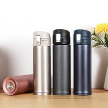 Vacuum Flasks Thermos 480ml Stainless Steel Insulated Thermoses Cup Coffee Mug Travel Drink Bottle keep liquids hot or cold(China)