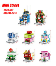 8Sets Mini Street Building Blocks Toys Drugstore Beauty Shop Jewelry Shop Flower Shop Baby Store Bar Bricks Toys Kids Gift(China)