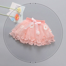 2017 Baby Skirts TUTU Pettiskirts Tulle Skirts For Girl Embroidered Kids Cute Princess Toddler Ball Gown Party Kawaii Clothing