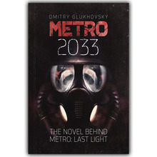 Living Room Wall Decoration Fabric Home Video Game Poster Metro 2033 Redux Poster Print YX832