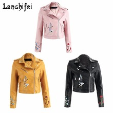 Women Autumn 2017 New Floral Embroidery PU Leather Short Jacket Lady Slim Black Yellow Pink Leather Motorcycle Zipper Outwear XL(China)