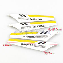 Syma S107G RC Helicopter blade/propeller parts Accessories free shipping