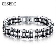 OBSEDE Punk Men Bracelet Biker Bicycle Motorcycle Chain Men's Bracelets & Bangles 316L Stainless Steel Jewelry Fashion Gifts(China)
