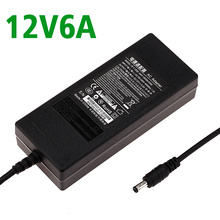 For Haier ac dc adapter 12v 6a lcd monitor power supply box js-12060-3k 12v6a 4 needle pin DC connector5.5*2.5(China)
