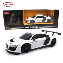 Rastar 1:18 RC Cars Toys For Boys Remote Control Cars Machines On The Radio Controlled Children Toys Kids Gifts R8LMS 53600(China)