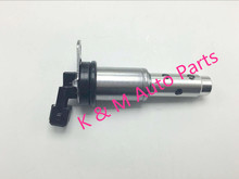 High quality Variable Timing Control Valve VVT OEM 11367585425 For BMW X3 X5 X6 740Li 535i Auto Parts Oil Control Valve