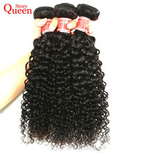 Malaysian kinky Curly Hair Human Hair Bundles Natural Color 10-28 Inch Remy Hair Weave Queen Story Hair Products Free Shipping