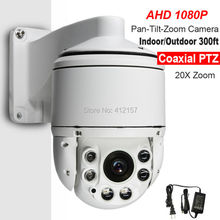 "CCTV IP66 Outdoor Security 4"" MINI High Speed Dome AHD 1080P PTZ Camera 2.0MP 20X Zoom Auto Focus IR 100M Coaxial PTZ Control(China)"