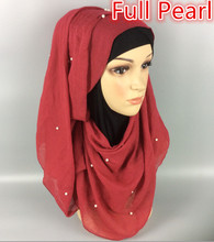 L1 10pcs 1lot, full pearl hijab ,all pearl cover full scarf scarf ,shawl,thicker than viscose ,180*90cm,can choose colors(China)