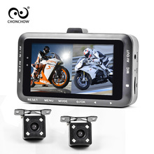 "ChonChow Motorcycle Car Mounted Biker Action Video Camera DVR Front Back 3.0"" LCD DV168 Night Vision 140 Degree Wide Angle"