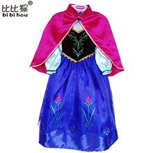 Girls Dresses elsa costume princess Dress girls Kids Christmas Costumes Children Cosplay Costume kids children clothes