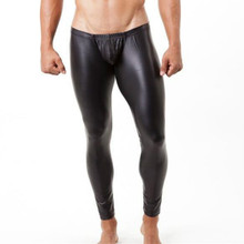 New 3 color mens long pants tight fashion hot black Faux leather sexy boxer underwear sexy panties trousers fashion nightwear(China)