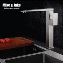 New square Free PB brush kitchen faucet stainless steel 304 healthy steal lead free sink faucet nickel surface 304 tap