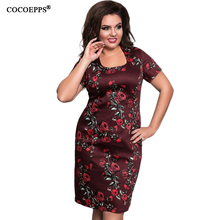 Buy 2017 Summer Floral Print Women Dress Elegant Large Size Dress Short Sleeve Square Women Clothing 5XL 6XL Office Bodycon Vestidos for $12.22 in AliExpress store