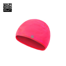 BMAI Brand Running Caps Man And Woman Double Sided Breathable And Elastic Sports Unisex Cap Warm Hat Outdoor#PRCB001(China)