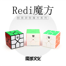 Moyu Redi Cube Black/Stickerless/White Cubo Magico Educational puzzle toy Gift idea for kids Free Shipping Drop Shipping(China)