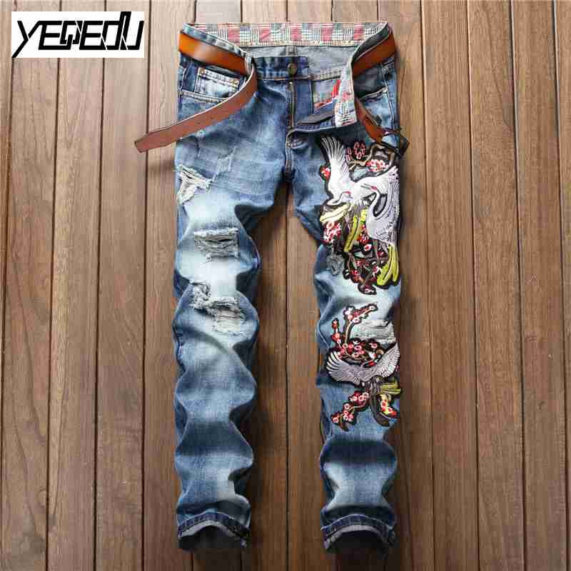 #2757 Ripped Slim Hip hop jeans men Fashion Embroidered Slim Skinny Straight Plus size Knee hole Rock jeans Pantalon punk hombreÎäåæäà è àêñåññóàðû<br><br>