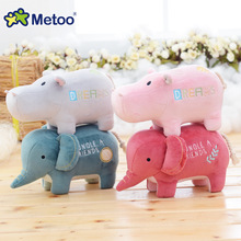 4.7 Inch Plush Stuffed Lovely Cartoon Baby Kids Toys for Girls Birthday Christmas Gift Animals Hippo Elephant Metoo Doll(China)