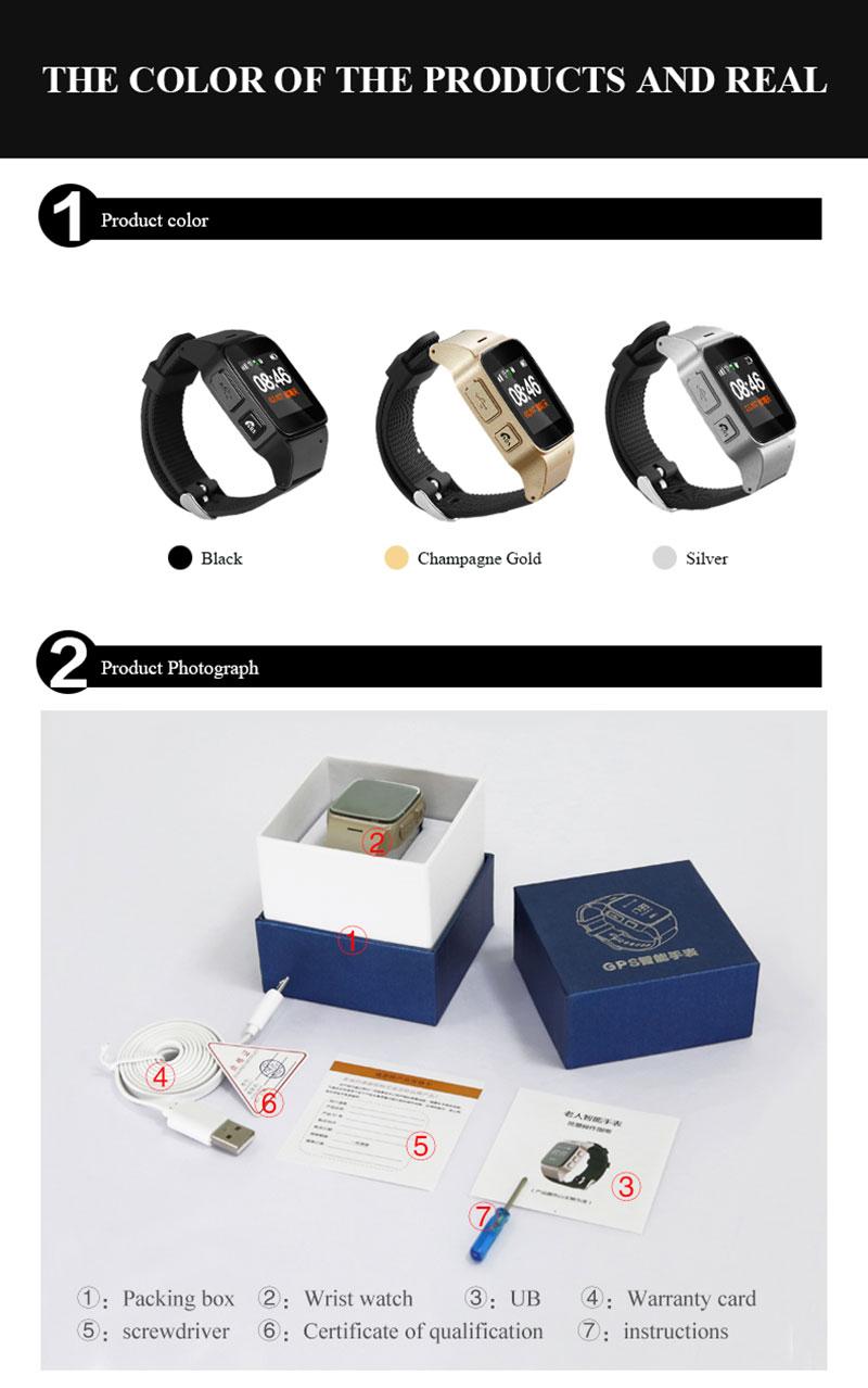 130165-D99+ Smart watch-D99shei_16