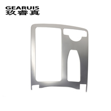 Mercedes Benz W204 W212 C Class E Class Coupe RHD LHD Interior Water Cup Holder cover Sticker Panel Frame Trim Car Styling