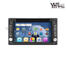 2 din 7 INCH Android 5.1 Car dvd player pc universal radio +gps for nissan x-trial xtail Qishqai car radio stereo()