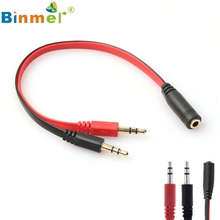 Del  3.5mm AUX Audio Mic Splitter Cable Earphone Headphone Adapter 1 Female To 2 Male July 21