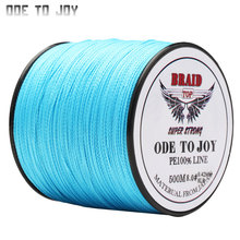 ODETOJOY Multifilament fishing line fishing cord 500M4 strand braid fishing line Rope Super Strong smoother 100% PE Braided line(China)