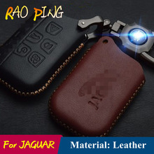 Raoping Car Key Cover Case For Land Rover Evoque Discovery Freelander Range Rover For Jaguar XFL Car Key Leather Protective Bag