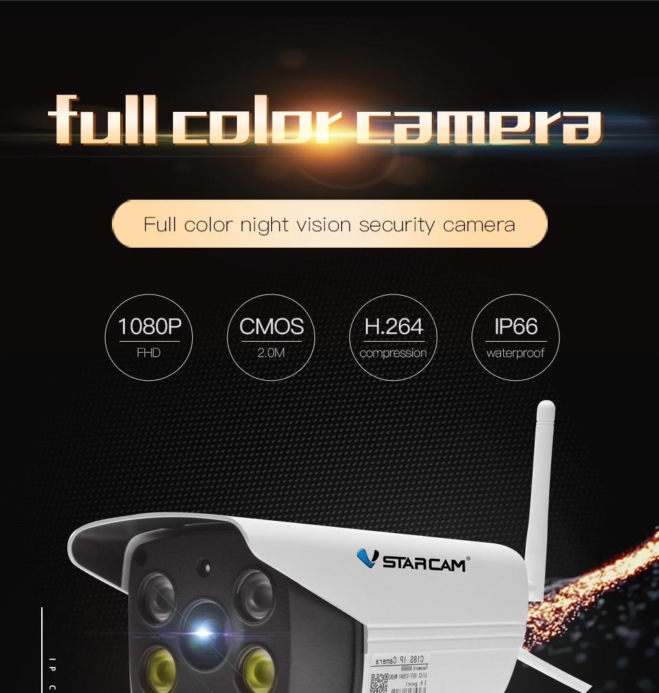 C18S full color camera