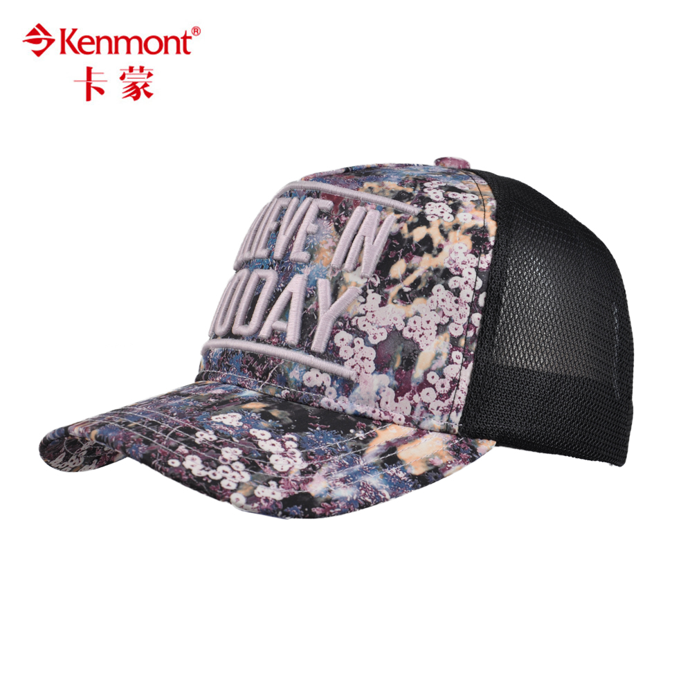 Kenmont Mens and Womens Fashion Letter Floral Purple Yellow Baseball Caps 2481<br>