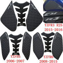 For Yamaha YZFR25 YZFR3 2015-2016 YZFR6 2006 2007 2008 2009-2015 YZF R25 R3 R6 Protector Anti slip Tank Pad Sticker Gas 3M Decal