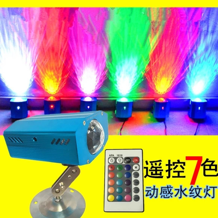 5w colorful led ripple light 7color water wave projecto  for opera ktv wedding home party event <br>