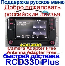 "RCD330 Plus 6.5"" MIB UI Radio  For VW Golf 5 6 Jetta CC Tiguan Passat"