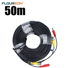 50M CCTV DVR Camera Recorder system Video Cable DC Power Security Surveillance BNC Cable