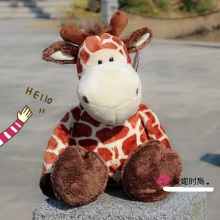 NICI plush toy stuffed doll cute spot giraffe animal parent-child bedtime story Valentine's Day baby birthday christmas gift 1pc