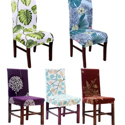 Спандекс стрейч фигурка скамейки крышка со спинкой протектор чехол для сиденья съемный эластичный обеденный стул чехлы для гостиной