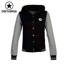 Original   Converse Women's knitted jacket  Hooded Sportswear