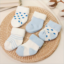 vivamom Brand Cotton 5 Pairs Newborns Baby Socks Winter Unisex Print 0-6 months Infant Anti-slip Toddle Girl Boy Short Socks