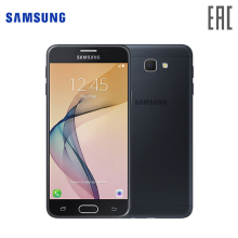 Samsung Galaxy J5 Prime 16GB LTE DUAL SM-G570F/DS  LTE android cell phones original android