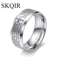 SKQIR New bijoux Serbian Bible Lord's Prayer Cross Ring Etched Carving Engraved Stainless Steel Rings Fashion Religious Jewelry