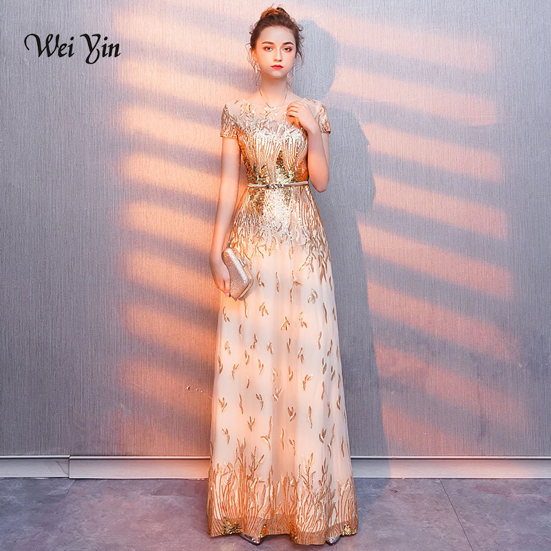 weiyin Robe De Soiree 2019 The Elegant O-neck A-line Short Sleeve Evening Gown Bling Bling Sequin Vintage Evening Dresses WY1077
