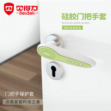 Bei Deli child safety door handle silicone protective sleeve baby protection door handle post crash Kit(China)