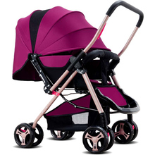 Wipalo Four-wheel Foldable Pram Baby Stroller(China)