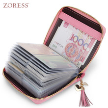 2017 NeW Hot Zoerss Wallet Female Lady Short Women Wallets Mini Money Purses Genuine Leather Bags Female Coin Purse Card Holder(China)