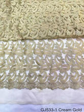 GJ533 5 Yards 2015 silver ash color leaf shape Embroidered African Plain French Net Fabric gold thread Tulle Lace(China)