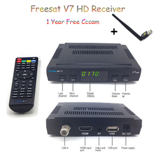 Freesat V7 HD Satellite TV Receiver DVB-S2 1080P Support USB Wifi Set Top Box + 1 Year cccam cline Europe Cccam Server