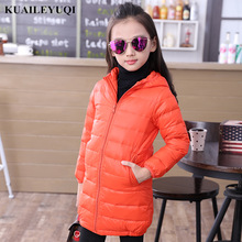 2017 Light And Thins children's Clothing boys And girls parka coats kids clothes winter jackets Down Jacket for girl Long Style