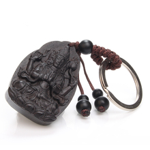 Chinese Traditional Wood Products Classic Ethnic Jewelry Ebony The Ornament of Guanyin Auto Supplies Key Chains