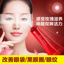 Repair Eye Cream Nursing Elastic Creams Prevent Moisturizing Anti-Aging Smooth Firming Soothing Dry Skin Care Anti Wrinkle